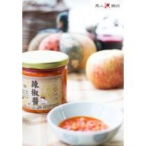 淳馨鵝家庄「辣椒醬」1罐
